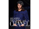 GALLERY CHANEL - A FASHION RELATED ARTICLE IMAGE