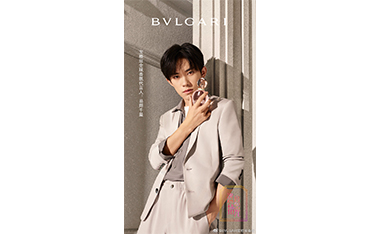 NEWS - BVLGARI PARFUMS ANNOUNCED JACKSON YEE AS THE FIRST GLOBAL AMBASSADOR