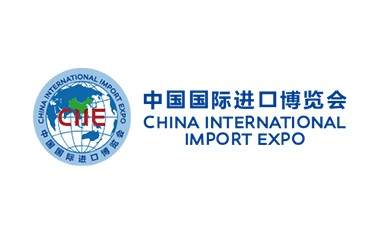 Fashion groups will participate in the third China International Import Expo