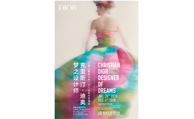 "DIOR will hold a large-scale retrospective exhibition in Long Museum in ShangHai from July 28 to October 4, 2020, The theme of this exhibition is ""Christian Dior: The Designer of Dreams"""