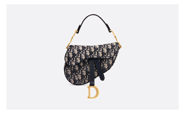 DIOR has applied for a trademark patent from the Patent Office on the design of the saddle bag