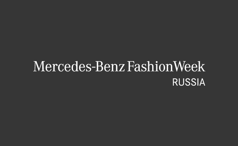 NEWS - Mercedes-Benz Fashion Week Russia