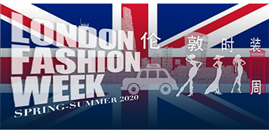 LONDON FASHION WEEK - Personality and Inclusion is the message from the 2020 Spring-Summer London Collection.